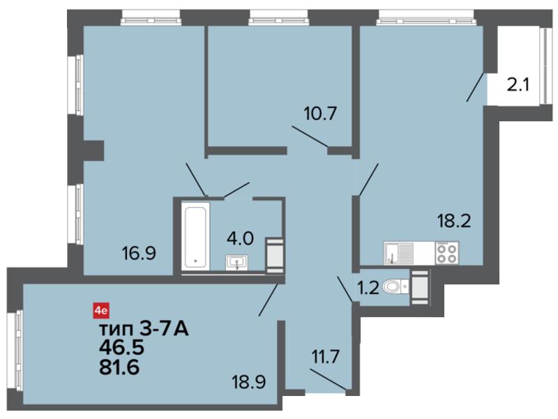 Планировка Трёхкомнатная квартира площадью 81.6 кв.м в ЖК «Ultra City»