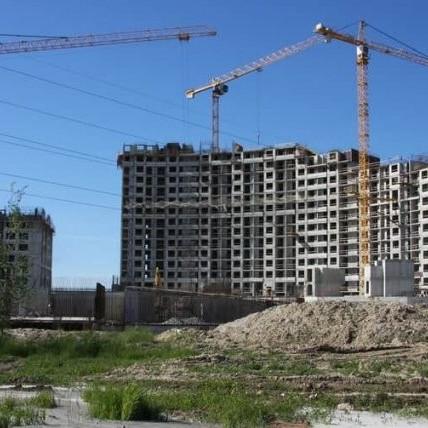 ЖК Ультра Сити строительство нового дом