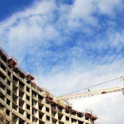 ЖК Ultra City ход строительных работ